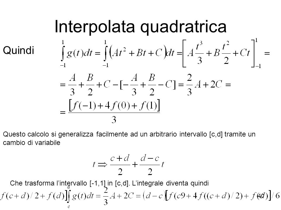 Interpolata quadratrica