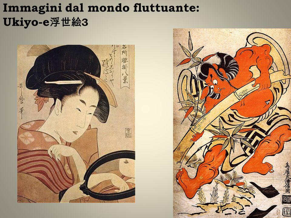 Immagini dal mondo fluttuante: Ukiyo-e浮世絵3