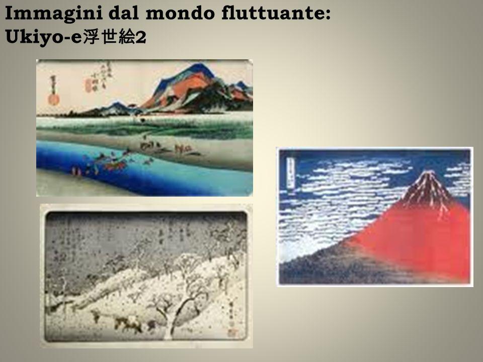 Immagini dal mondo fluttuante: Ukiyo-e浮世絵2