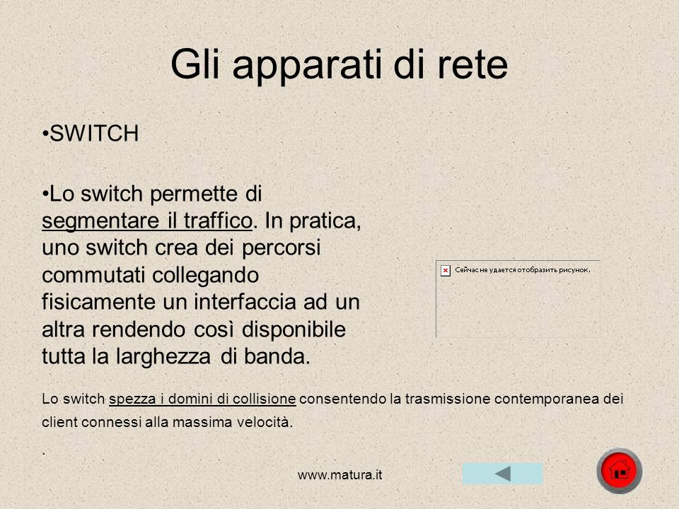 Gli apparati di rete SWITCH