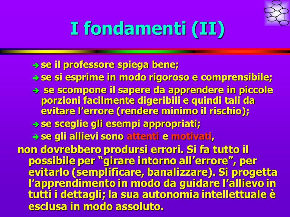 I fondamenti (II) se il professore spiega bene; se si esprime in modo rigoroso e comprensibile;