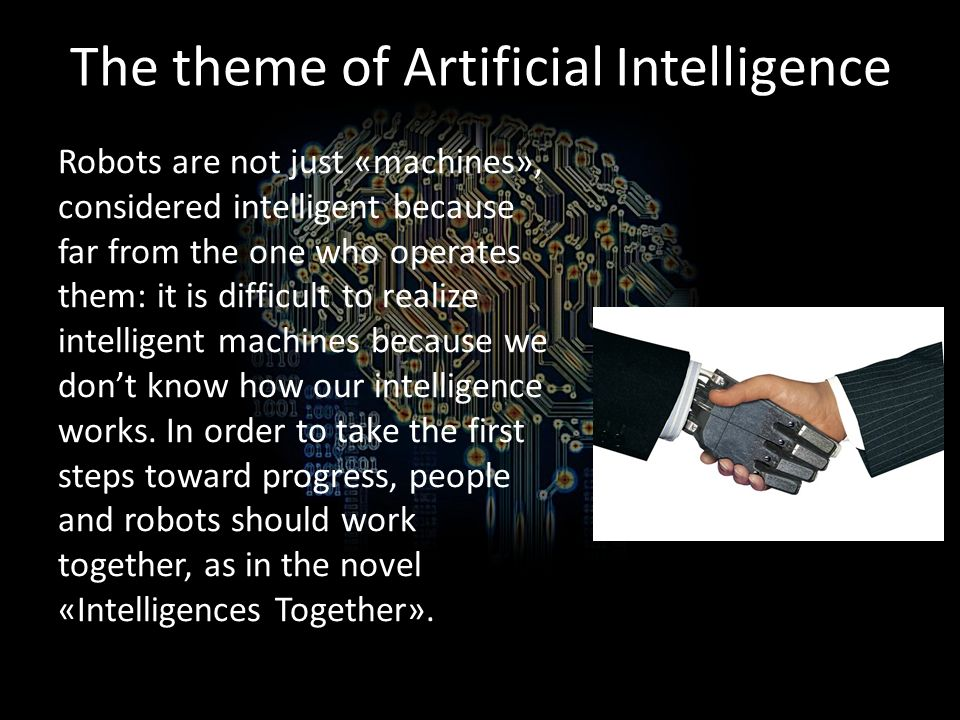 artificial intelligence is here