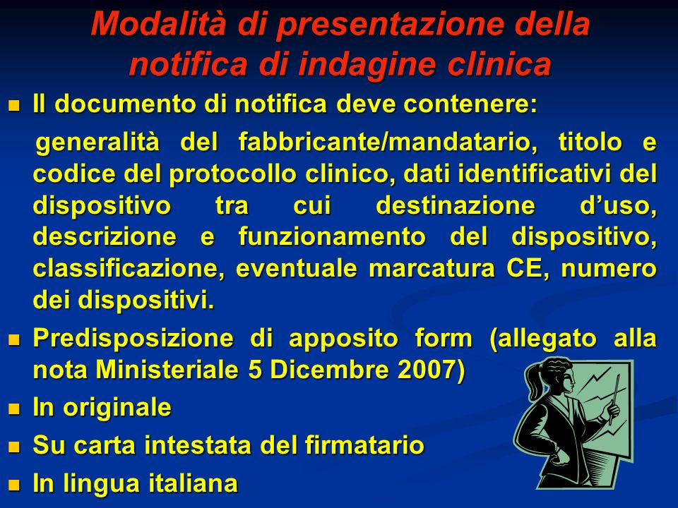 Modalità di presentazione della notifica di indagine clinica