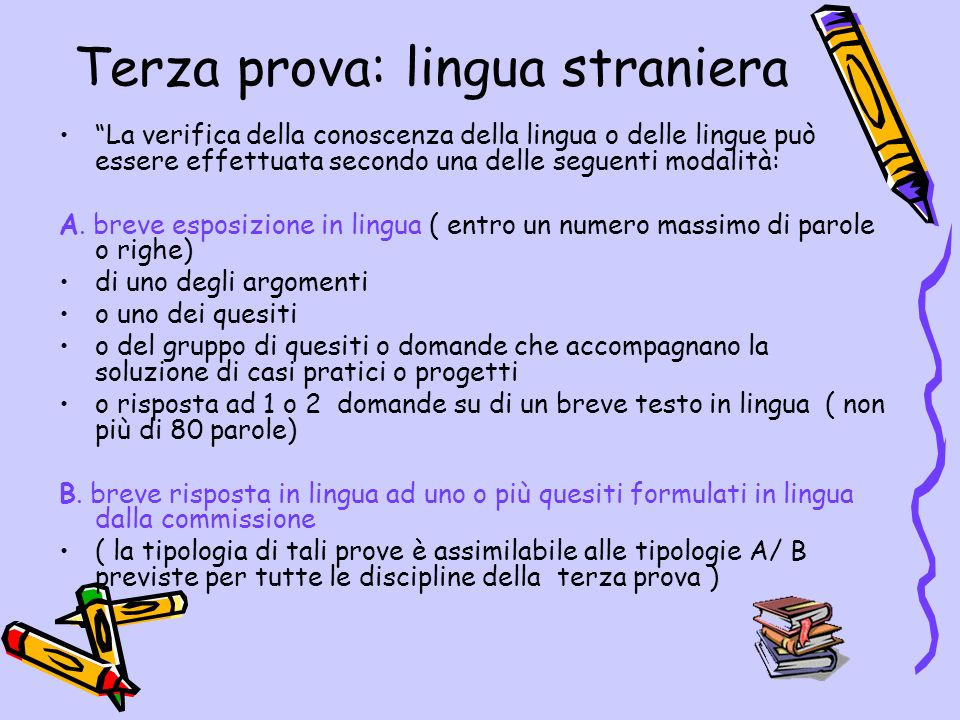 Terza prova: lingua straniera