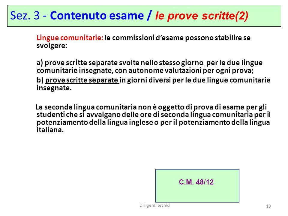 Sez. 3 - Contenuto esame / le prove scritte(2)