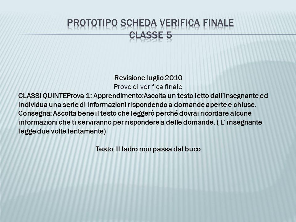Prototipo scheda verifica finale classe 5