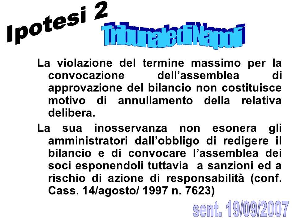 Tribunale di Napoli Ipotesi 2