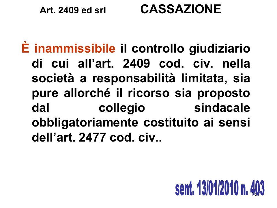 Art. 2409 ed srl CASSAZIONE