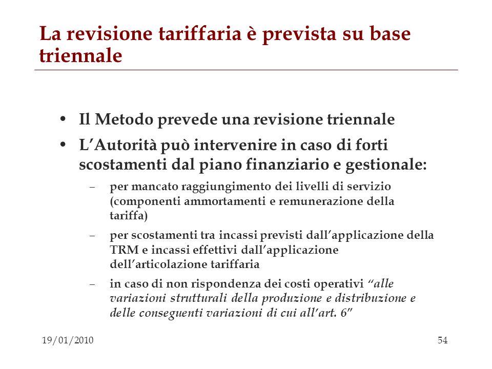 La revisione tariffaria è prevista su base triennale