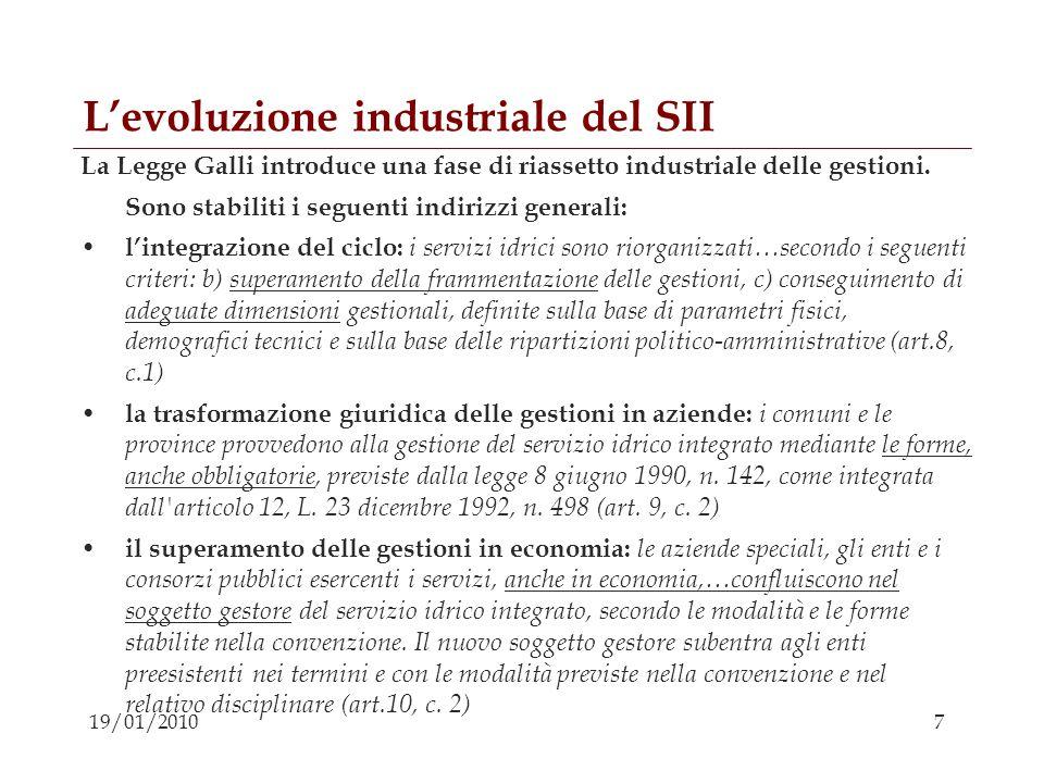 L'evoluzione industriale del SII