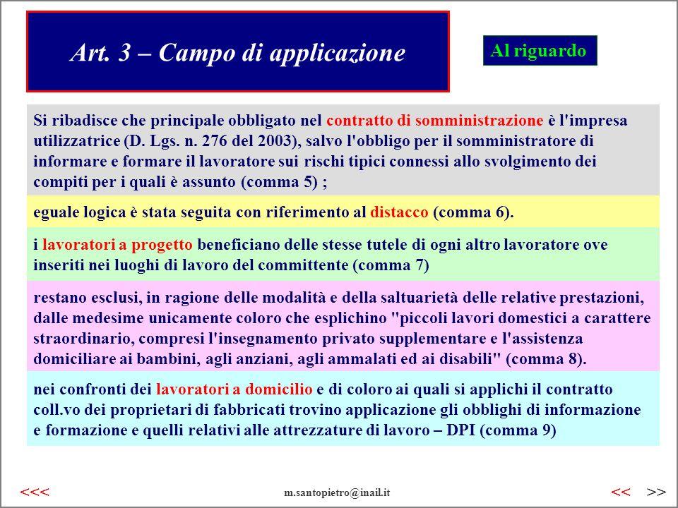 Art. 3 – Campo di applicazione