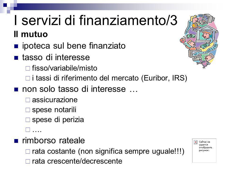 I servizi di finanziamento/3