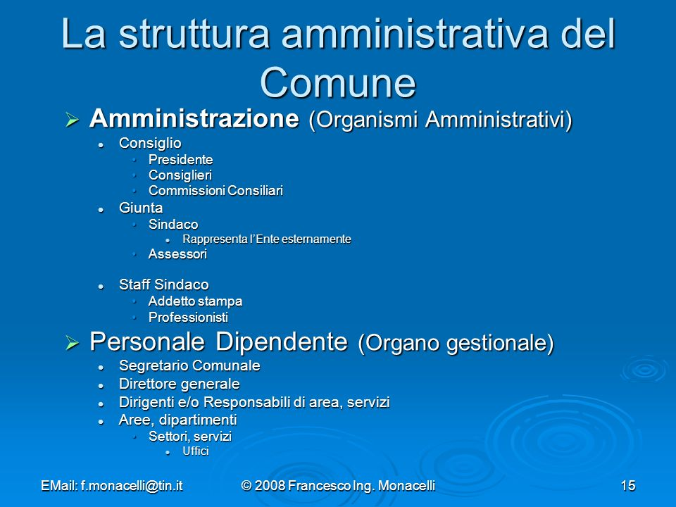 La struttura amministrativa del Comune