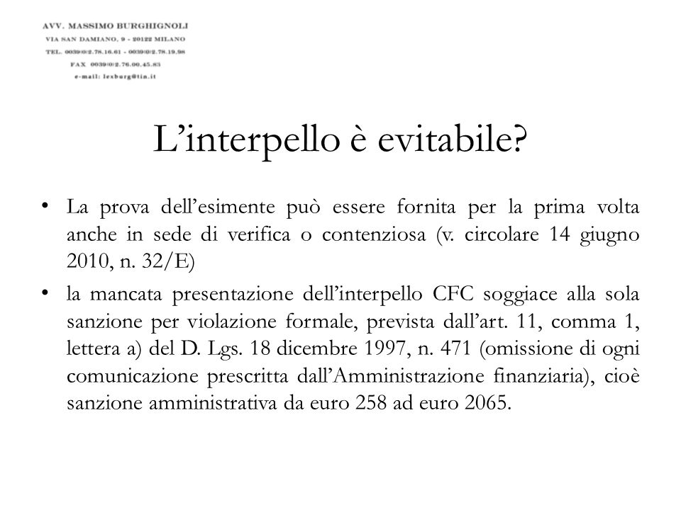 L'interpello è evitabile