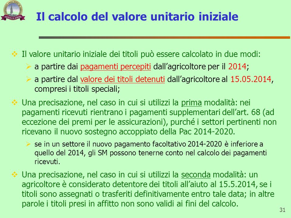 Il calcolo del valore unitario iniziale