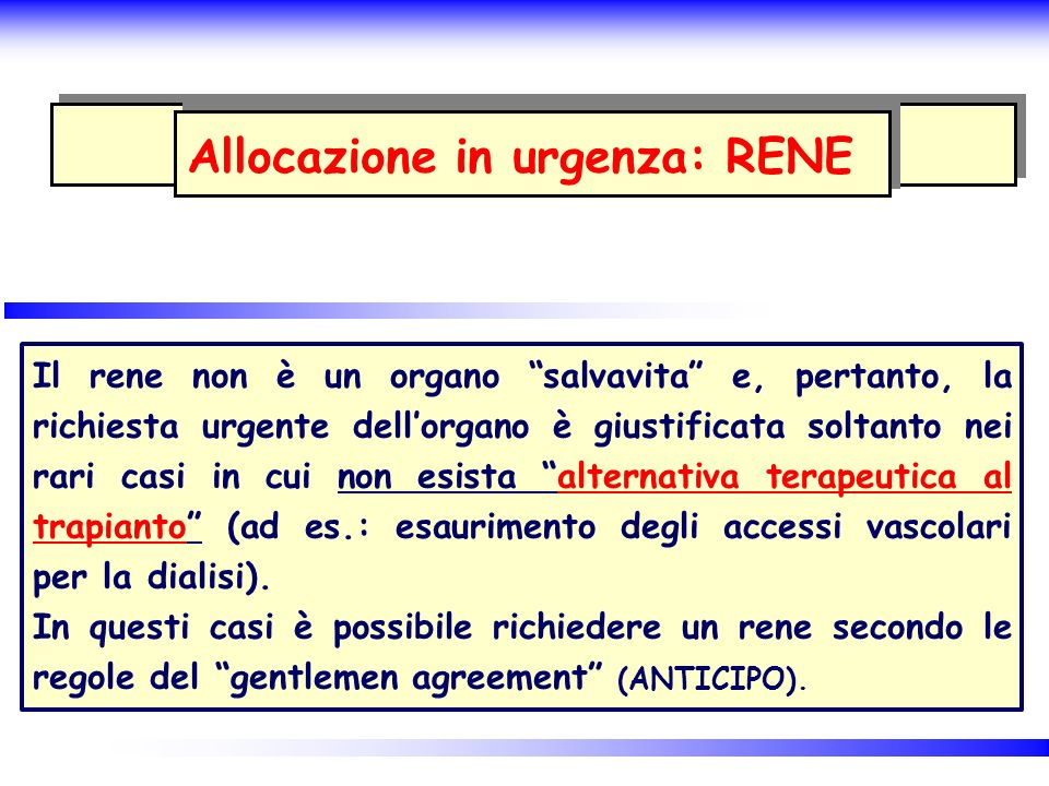 Allocazione in urgenza: RENE