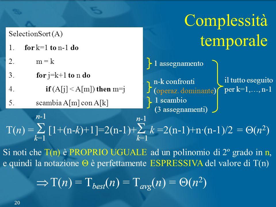 Complessità temporale