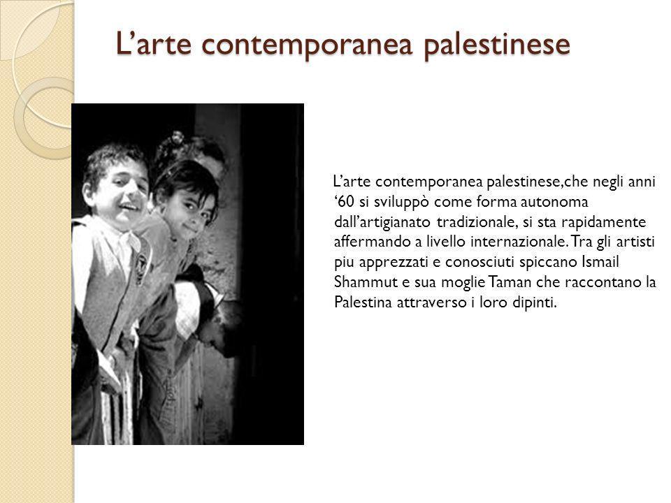 L'arte contemporanea palestinese