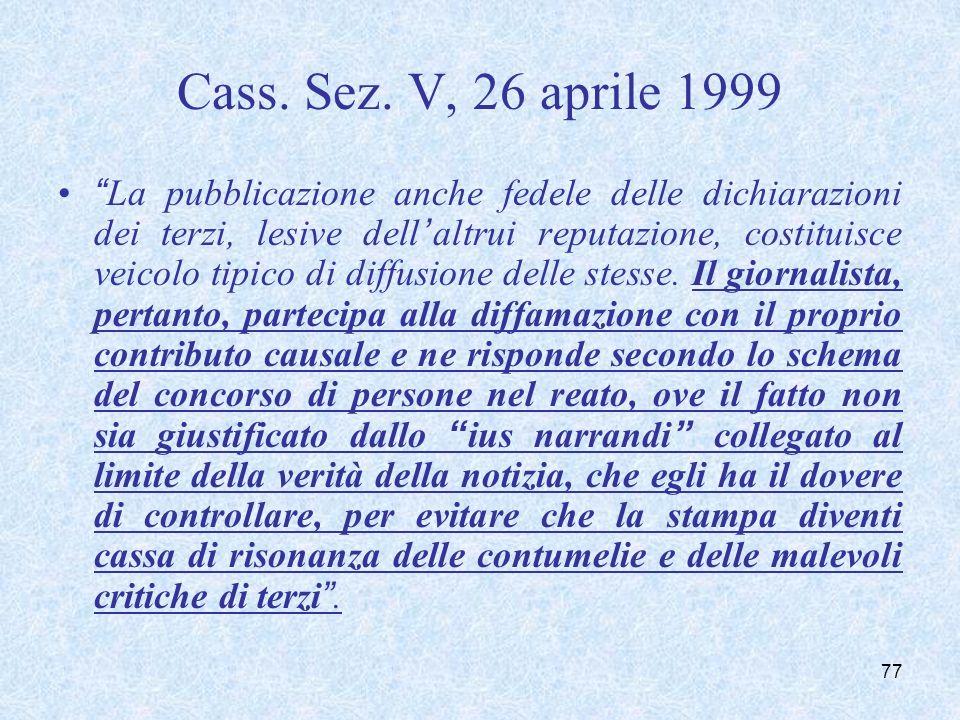 2. Orientamento Sentenza Bardi, Corte di Cassazione sentenza 1995, n