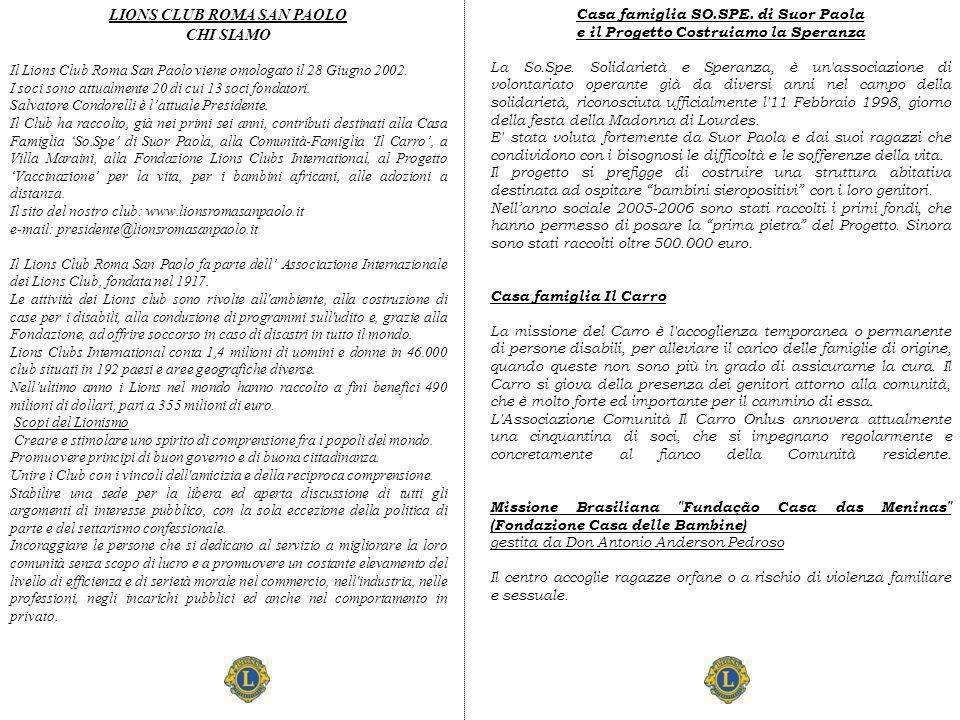 LIONS CLUB ROMA SAN PAOLO CHI SIAMO