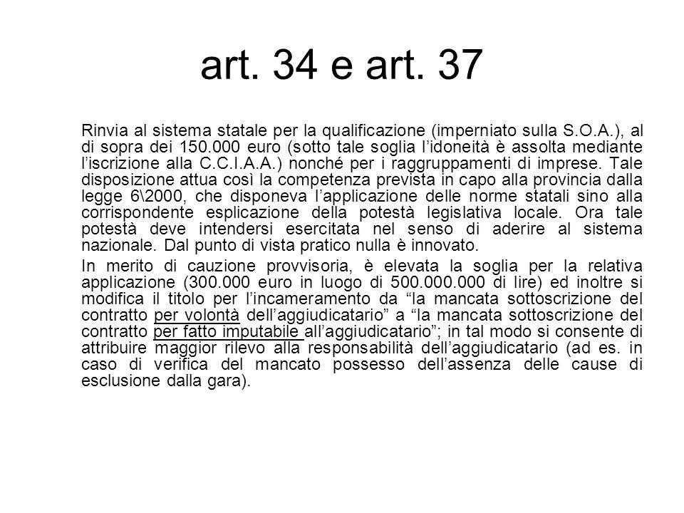 art. 34 e art. 37