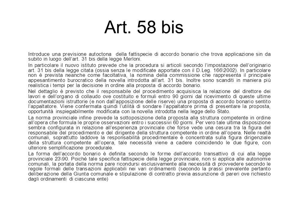 Art. 58 bis