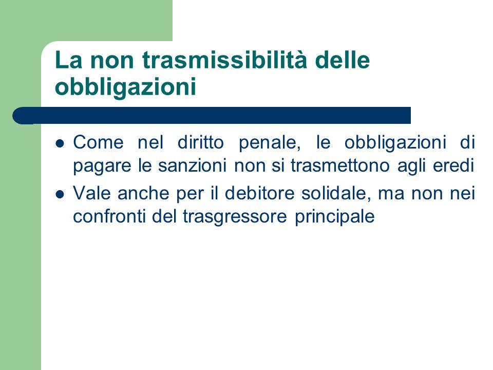 La non trasmissibilità delle obbligazioni