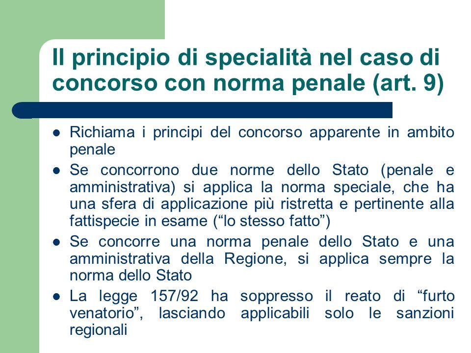 Il principio di specialità nel caso di concorso con norma penale (art