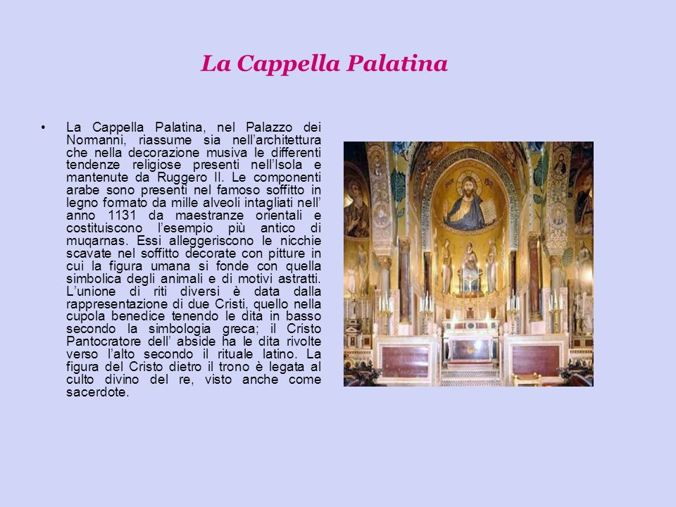 La Cappella Palatina