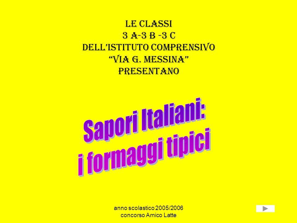 anno scolastico 2005/2006 concorso Amico Latte