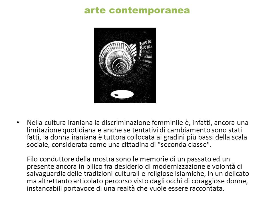 arte contemporanea ea