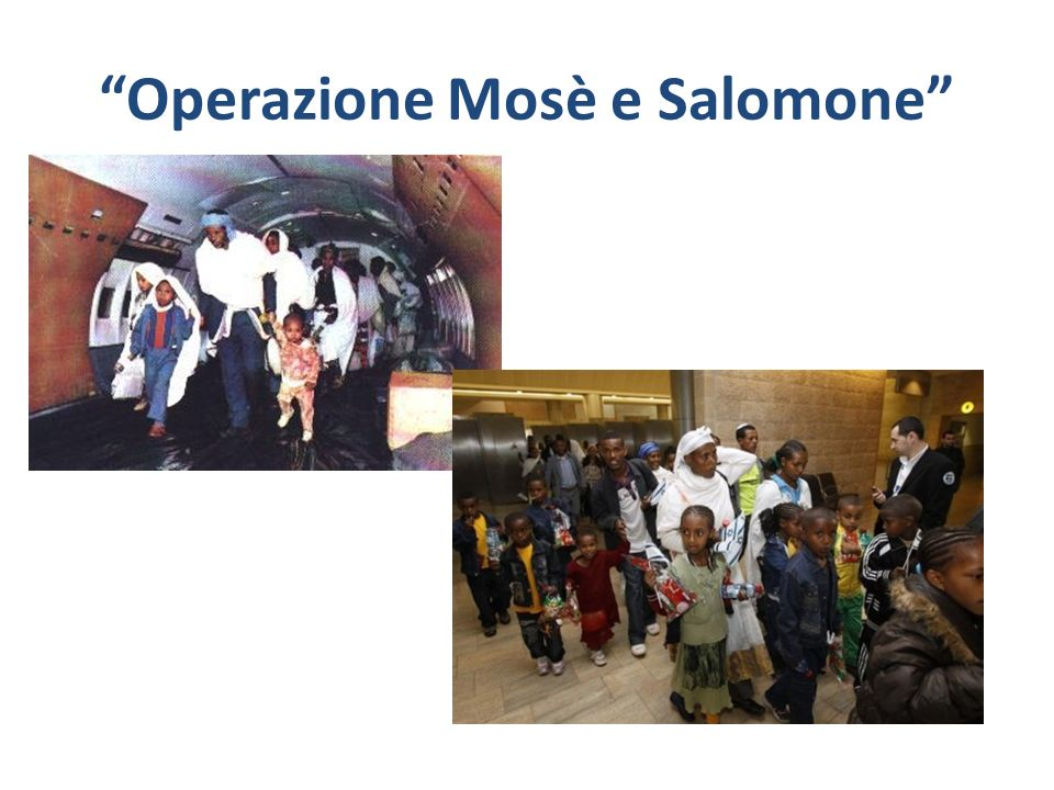 Operazione Mosè e Salomone