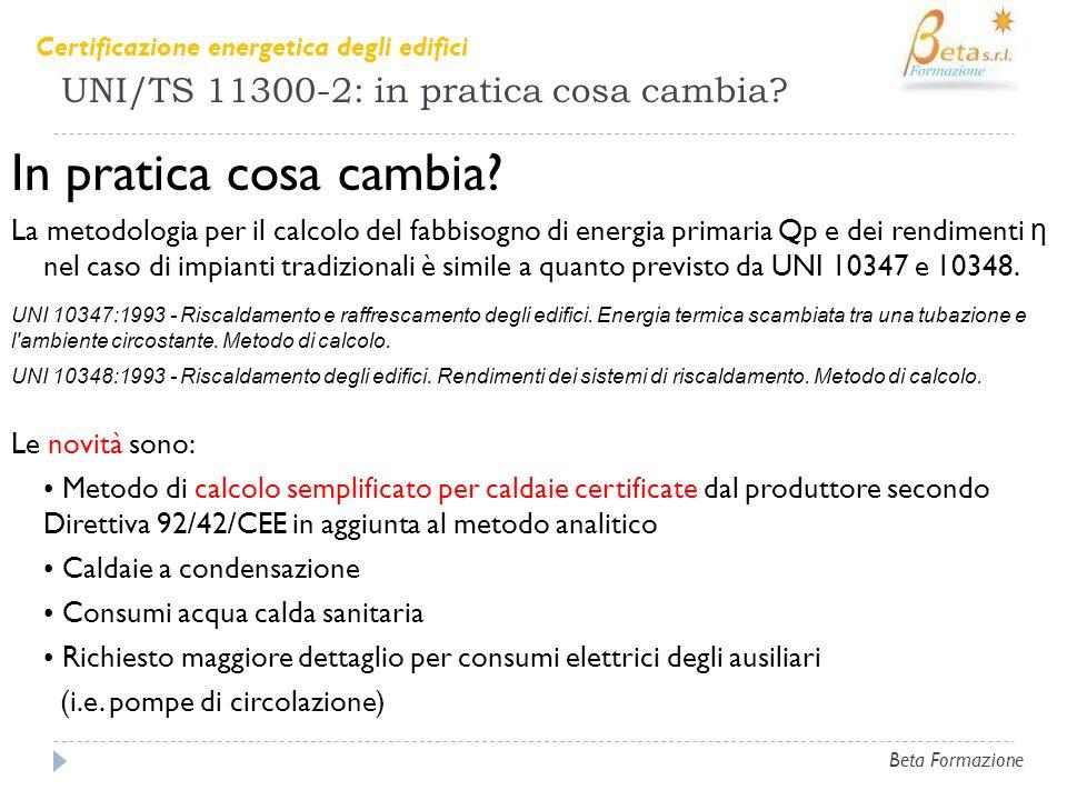 UNI/TS 11300-2: in pratica cosa cambia