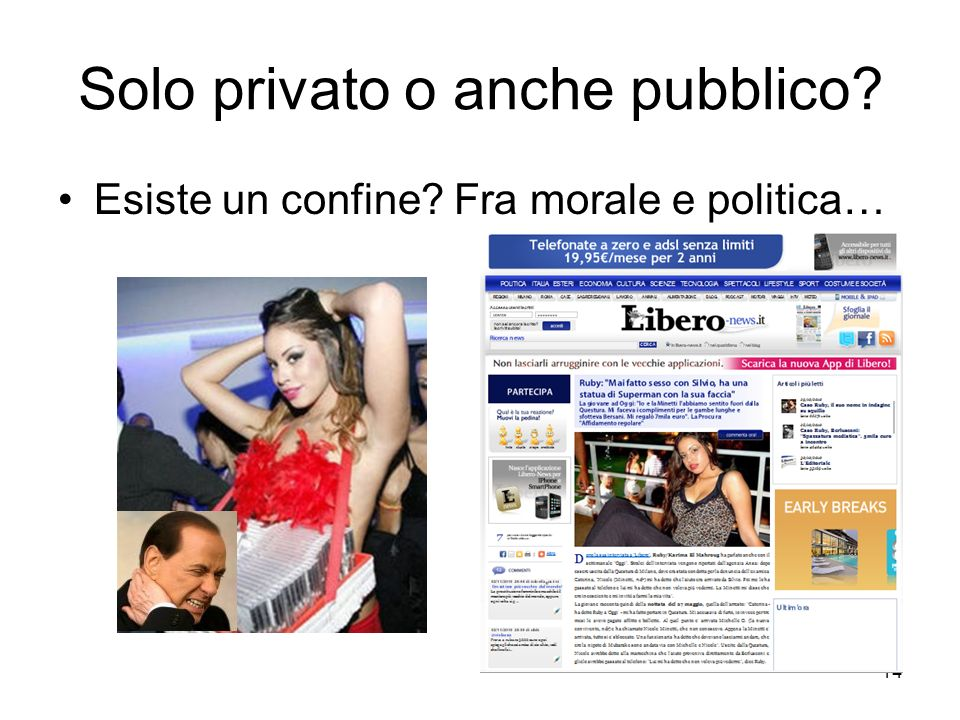Solo privato o anche pubblico