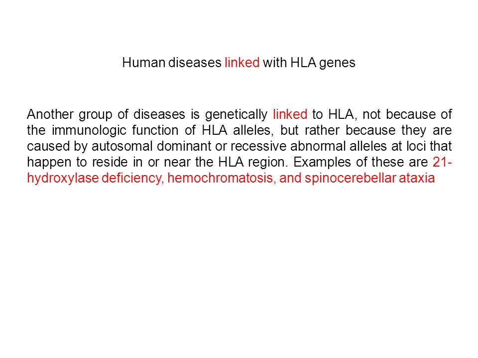 Human diseases linked with HLA genes