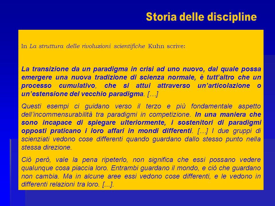 Storia delle discipline