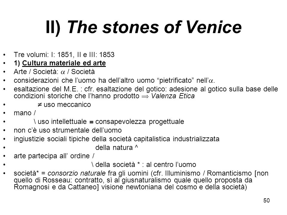 II) The stones of Venice