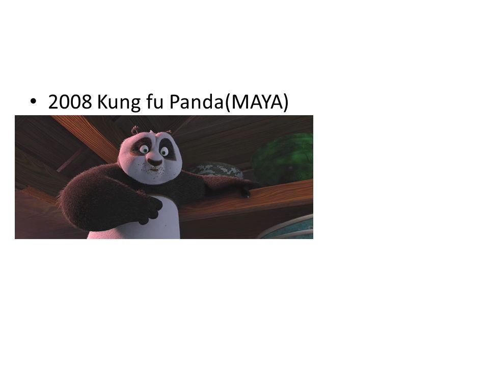 2008 Kung fu Panda(MAYA)