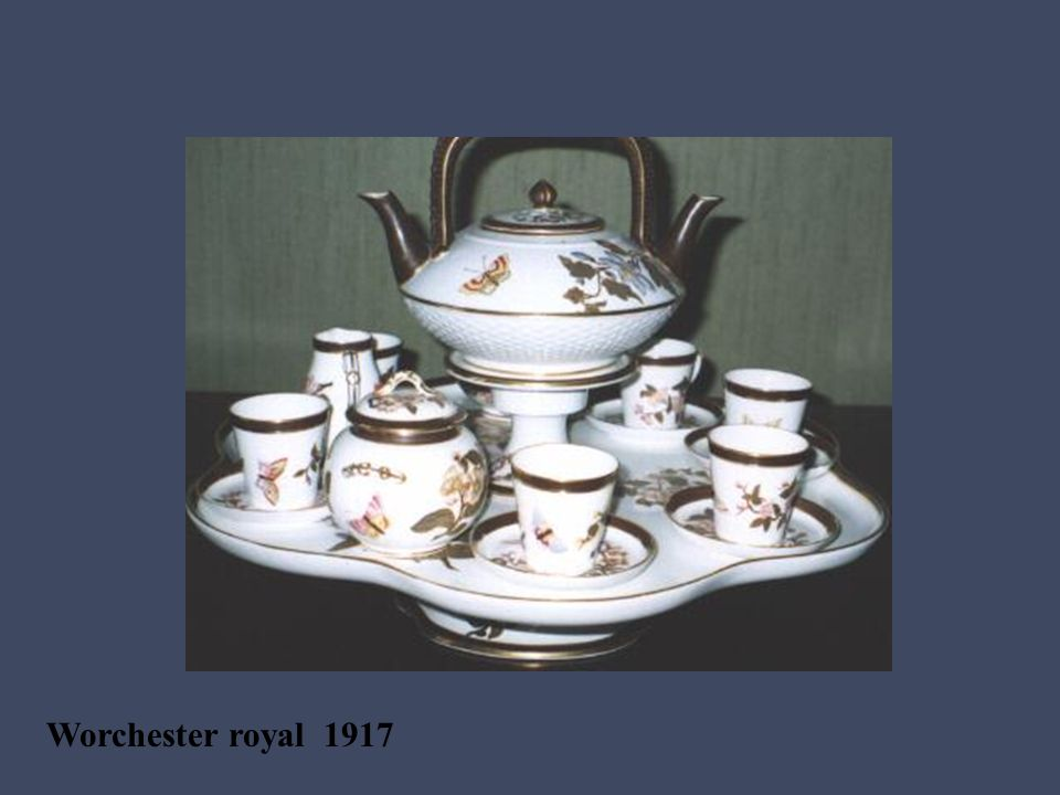 Worchester royal 1917