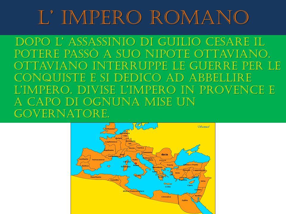 L' impero romano