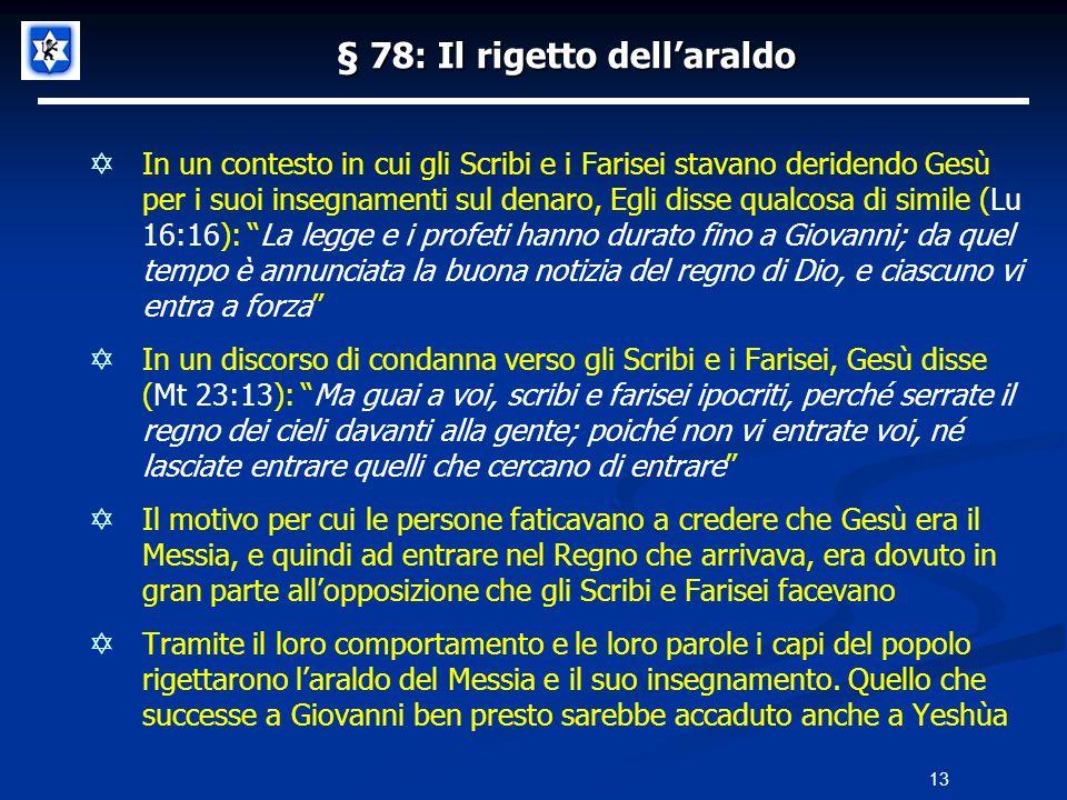 § 78: Il rigetto dell'araldo