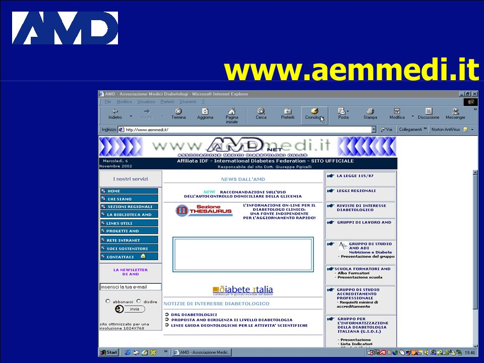 www.aemmedi.it