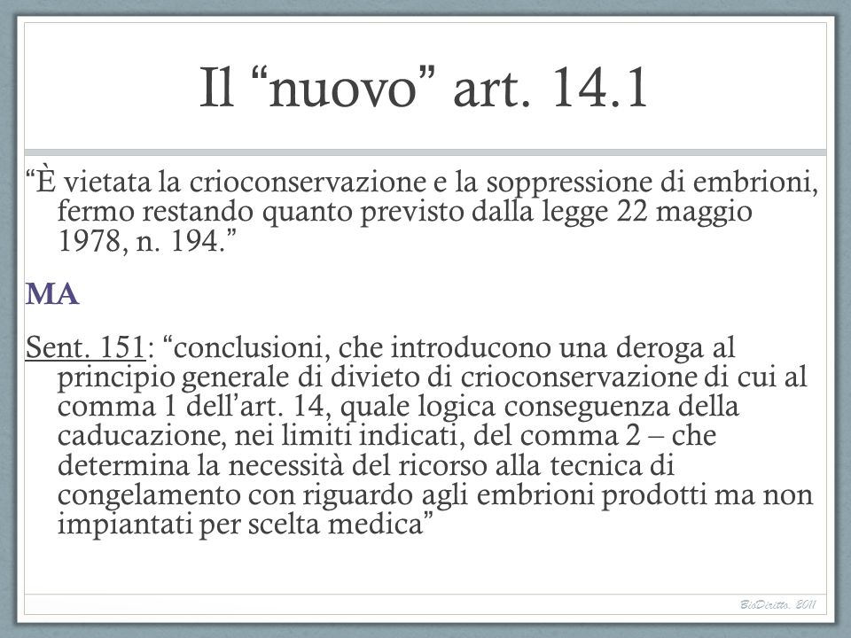 Il nuovo art. 14.1