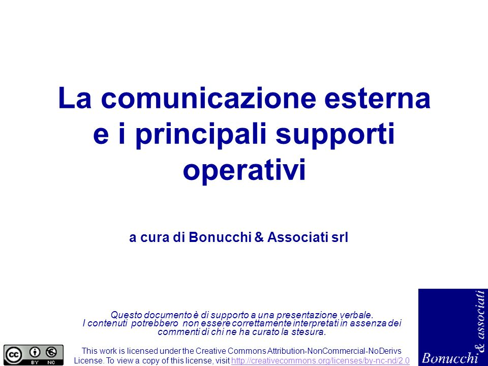 La comunicazione esterna e i principali supporti operativi