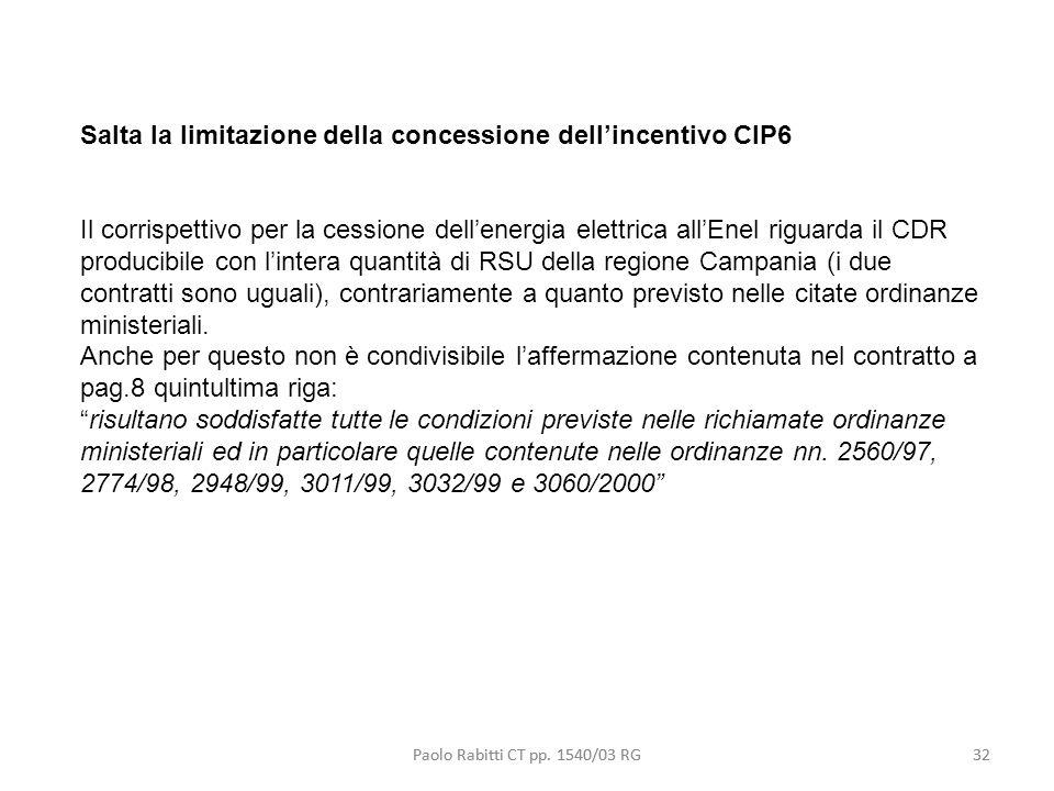 Salta la limitazione della concessione dell'incentivo CIP6