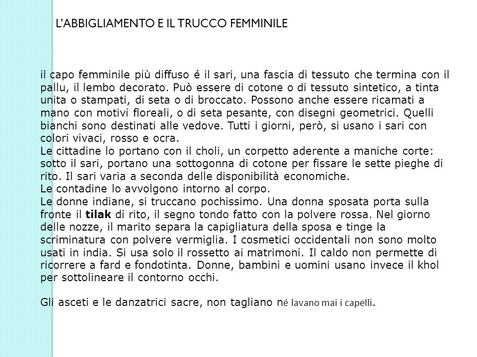 L'ABBIGLIAMENTO E IL TRUCCO FEMMINILE