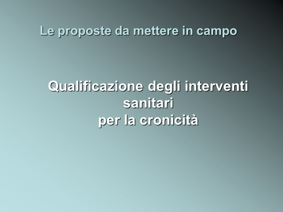 Qualificazione degli interventi sanitari