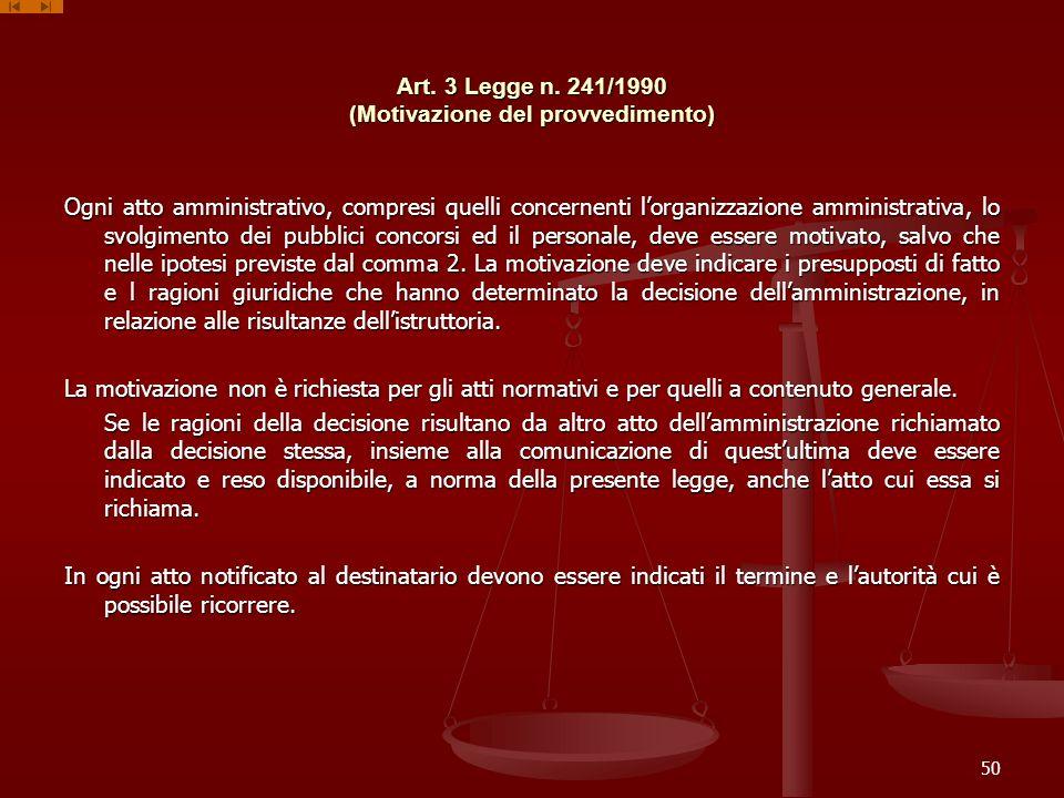 Art. 3 Legge n. 241/1990 (Motivazione del provvedimento)