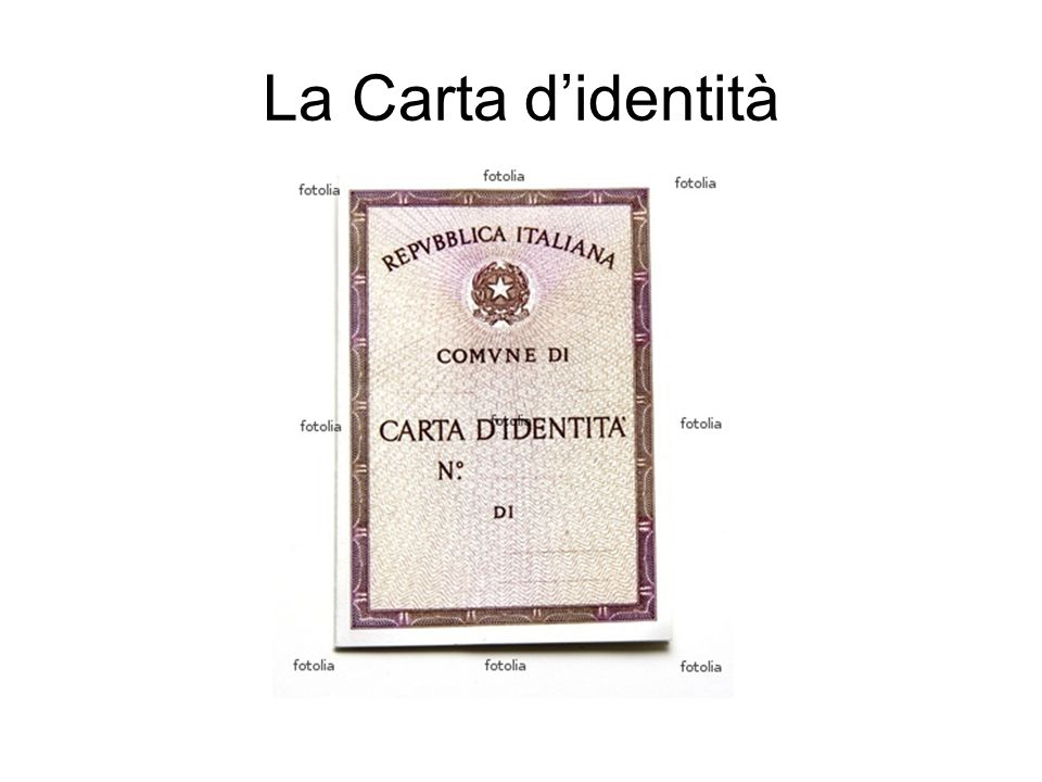 La Carta d'identità