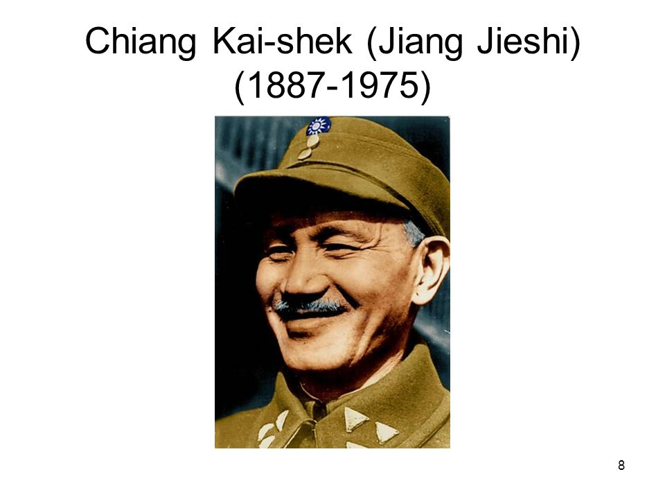 Chiang Kai-shek (Jiang Jieshi) (1887-1975)